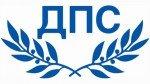 20110501174728-dps_bg_logo-150x84